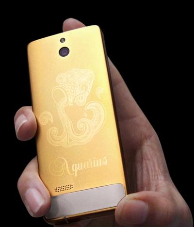 Bộ Nokia mạ vàng 12 cung hoàng đạo cực độc