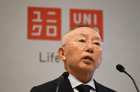 Hậu phong tỏa vì Covid-19, tài sản của tỷ phú giàu nhất Nhật Bản tăng vọt lên 29 tỷ USD