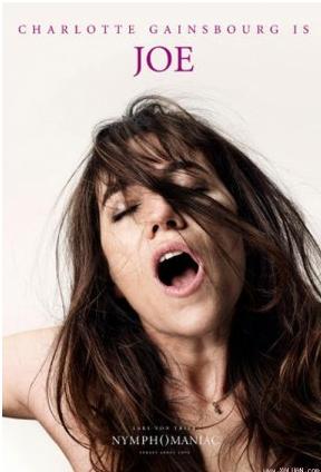 """Diễn viên phim """"Người đàn bà cuồng dâm"""": Nhục nhã vì cảnh nóng - Ảnh 3"""