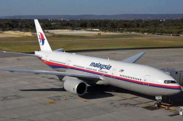 """Hình ảnh ban đầu về vụ máy bay Malaysia """"mất tích"""" - Ảnh 7"""