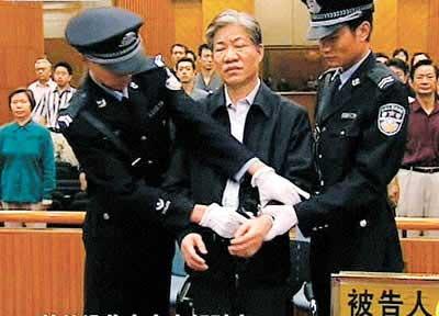 Trung Quốc: Tử hình cựu giám đốc viễn thông vì tham nhũng