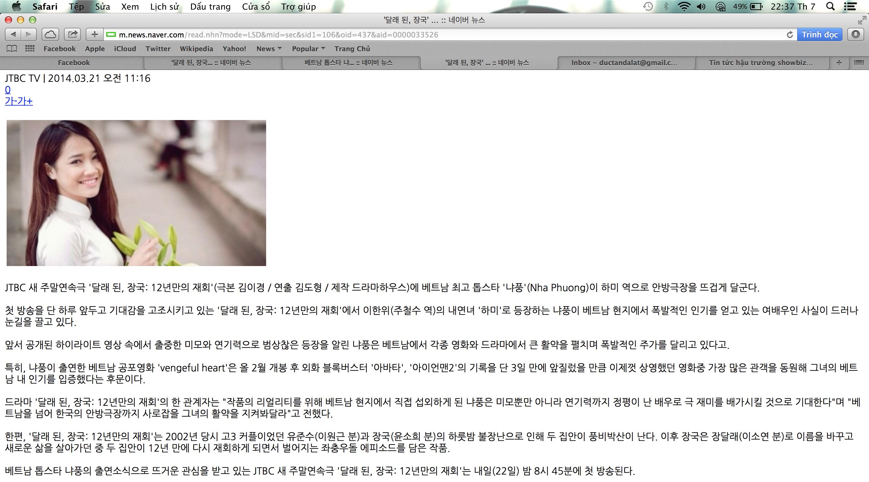 Nhã Phương được báo Hàn Quốc khen xinh đẹp, diễn xuất tốt - Ảnh 2