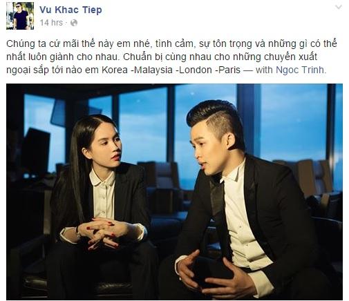Vu Khac Tiep | Facebook