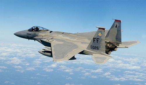 Máy bay tiêm kích F-15 của Mỹ rơi ở Virginia