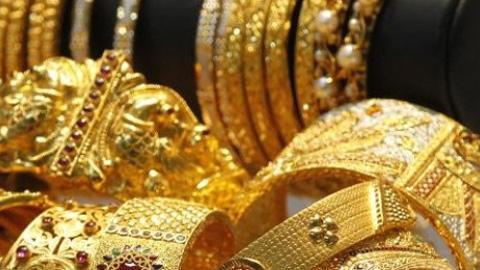Giá vàng ngày 17/11: Đầu tuần vàng tăng nhẹ