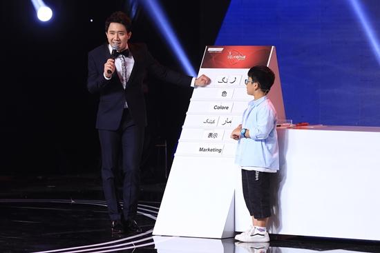 """Siêu Trí Tuệ Việt Nam tập 7: BGK và khán giả vừa """"nổi da gà"""", vừa hồi hộp thót tim - ảnh 1"""