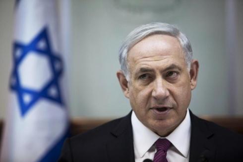 Thủ tướng Israel khiến thế giới chấn động với tuyên bố mới - Ảnh 1