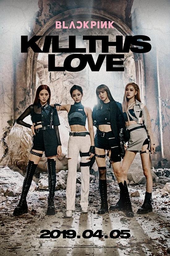 Điều gì khiến Jisoo lọt top trending toàn cầu Twitter ngay khi MV mới của Black Pink ra mắt? - Ảnh 1