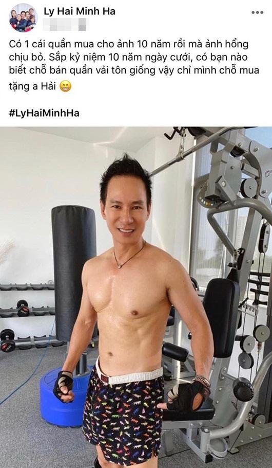 """Lý Hải khoe cơ bắp ở tuổi 51 nhưng bị vợ """"tố"""" mặc một chiếc quần 10 năm không bỏ - ảnh 1"""