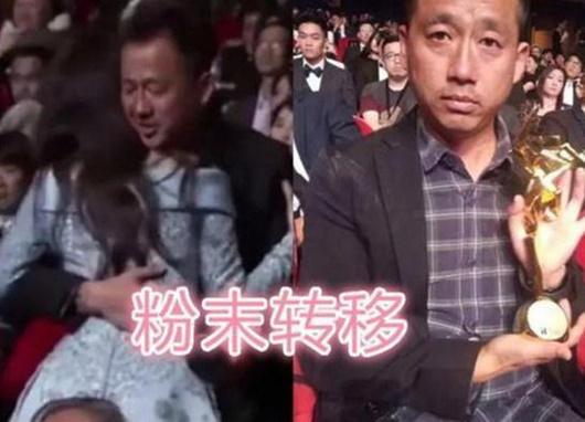 Làn da loang lổ nhìn phát sợ của mỹ nhân Hoa ngữ: Phạm Băng Băng, Angelababy đều phạm sai lầm cơ bản này - ảnh 1