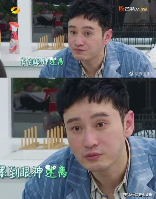 Tin tức giải trí mới nhất ngày 2/8/2020: Diện mạo gây sửng sốt của Huỳnh Hiểu Minh khi không trang điểm - ảnh 1