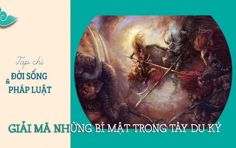 """Tây Du Ký: Tôn Ngộ Không sẽ chết ở kiếp nạn này nếu không được Quan Âm Bồ Tát ban cho """"báu vật"""" - ảnh 1"""