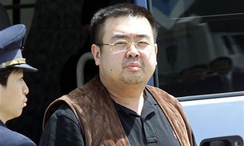 Kết quả hình ảnh cho vụ án Kim Jong Nam
