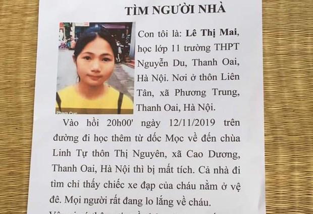 Hà Nội: Nữ sinh lớp 10 mất tích khi đi học thêm - ảnh 1
