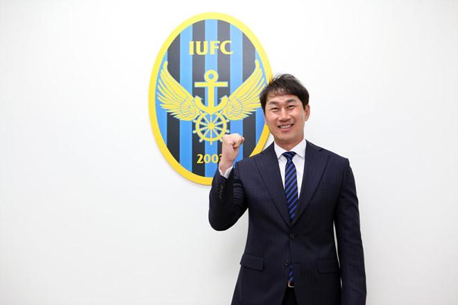 Bất ngờ về HLV mới của Công Phượng tại Incheon United - Ảnh 1