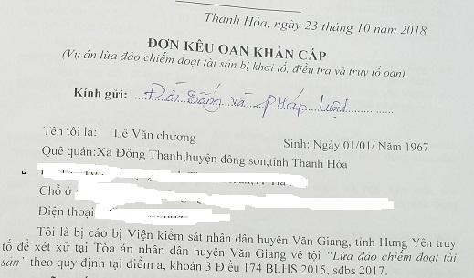 Bị buộc tội, nguyên Trưởng ban quản lý dự án kêu oan - ảnh 1