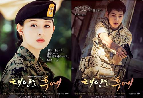 """Sau 2 năm đóng máy """"Hậu duệ mặt trời"""", Song Joong Ki và Kim Ji Won sẽ tái hợp trong phim mới  - ảnh 1"""