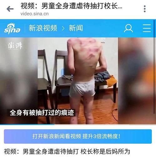 Vụ bé trai nghi bị bố dượng bạo hành dã man ở Thanh Hóa: Clip cắt ghép từ mạng Trung Quốc - Ảnh 1