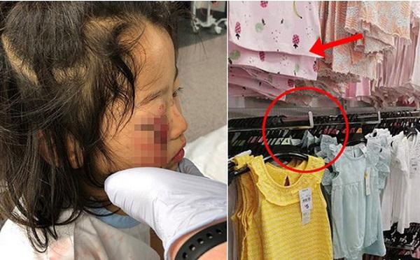 Tin tức đời sống mới nhất ngày 19/1/2020: Bé gái bị mù tạm thời vì thứ siêu thị nào cũng có - ảnh 1