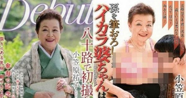 Tin tức đời sống mới nhất ngày 20/1/2020: Chồng qua đời, cụ bà 83 tuổi trở thành ngôi sao phim khiêu dâm - ảnh 1