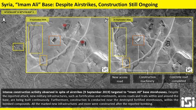 Hình ảnh vệ tinh hé lộ việc nâng cấp căn cứ quân sự của Iran dọc biên giới Iraq-Syria - ảnh 1