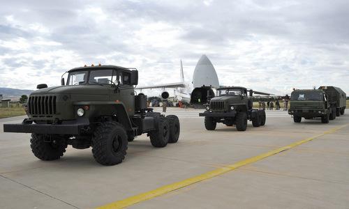 Tin tức quân sự mới nóng nhất ngày 23/11: Mỹ đánh dấu nhầm nơi đặt 79 tên lửa đạn đạo xuyên lục địa - ảnh 1