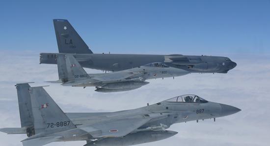 Tin tức quân sự mới nóng nhất ngày 7/12: Tàu sân bay của Mỹ tiến vào Địa Trung Hải - ảnh 1