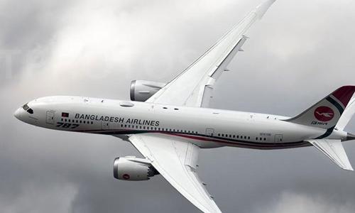 Nhìn lại những sự cố hàng không đáng chú ý năm 2019  - ảnh 1