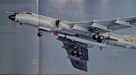 Tin tức quân sự mới nóng nhất ngày 24/1: Trung Quốc 'hé lộ' tên lửa săn hạm mới? - ảnh 1