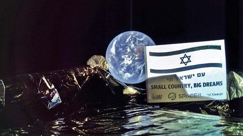 Tàu vũ trụ của Israel gặp nạn khi hạ cánh trên Mặt Trăng  - Ảnh 1