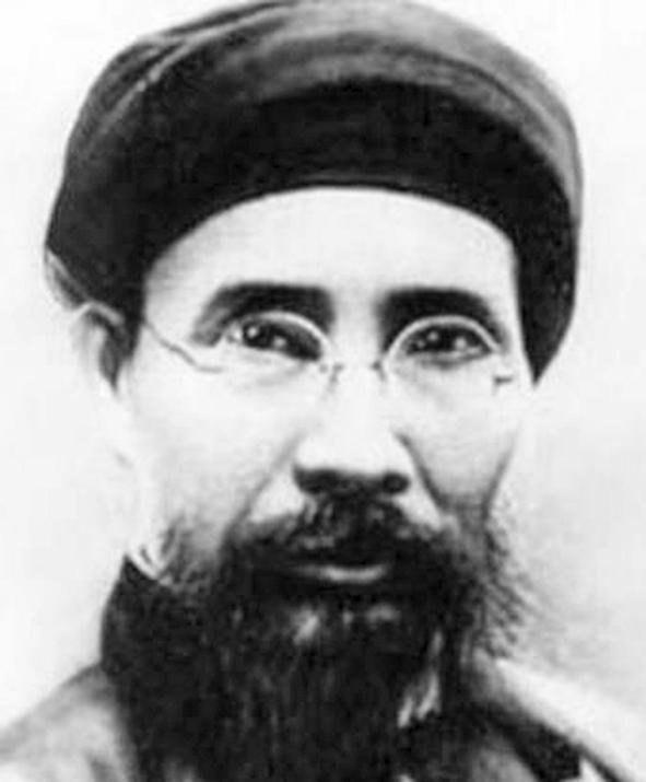 Bài Thơ cuối cùng của cụ Phan Bội Châu qua hồi ký của Nhà báo Quang Đạm (1913 - 1999) - Ảnh 1