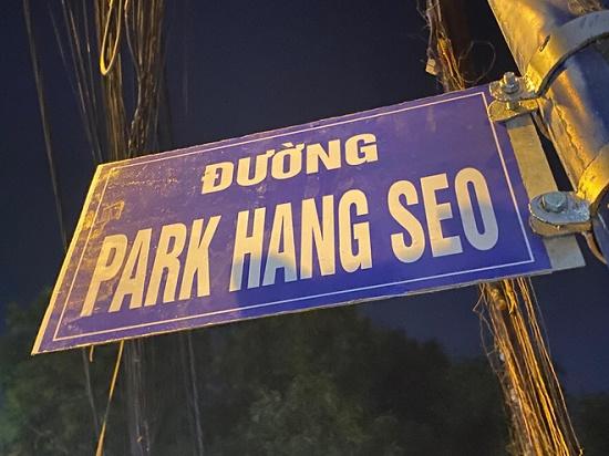 Thực hư chuyện con đường mang tên Park Hang Seo tại TP.HCM - ảnh 1