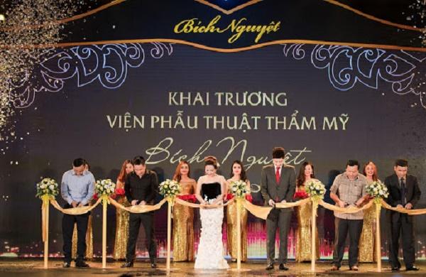 """Lưu Bích Nguyệt: """"Nâng tầm vị thế Nữ lãnh đạo Việt là sứ mệnh của tôi"""" - Ảnh 3"""