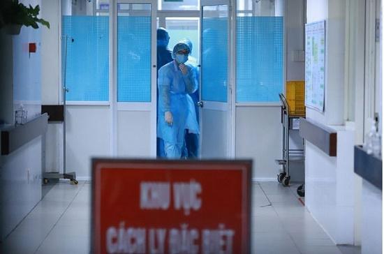 Thêm 20 ca mắc mới COVID-19, trong đó 11 ca ở Đà Nẵng, Việt Nam có 950 bệnh nhân - ảnh 1