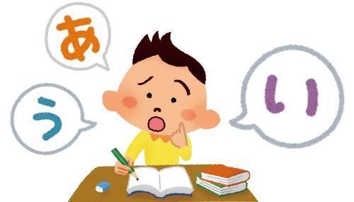 6 gợi ý về cách học tiếng Nhật cho người mới bắt đầu  - ảnh 1