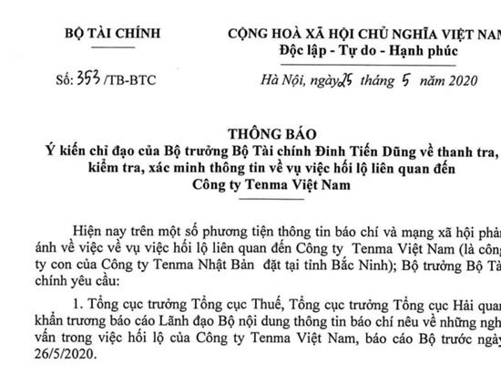 Nghi vấn Công ty Tenma hối lộ công chức Việt Nam hơn 25 triệu yên: Bộ trưởng Tài chính yêu cầu khẩn trương xác minh  - ảnh 1