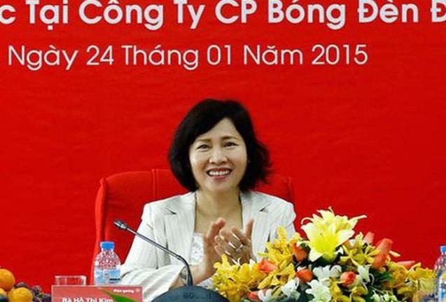 """Sự nghiệp """"lừng lẫy"""" nhưng đầy ồn ào của bà Hồ Thị Kim Thoa trước khi bị khởi tố vì bán """"đất vàng"""" - ảnh 1"""