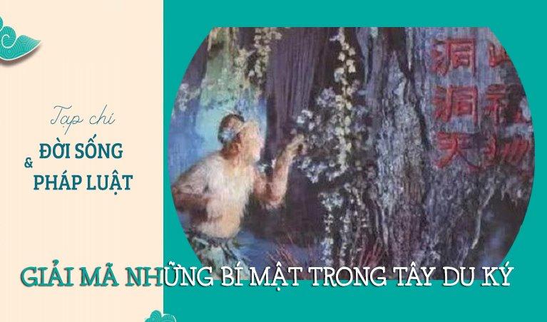 Tây Du Ký: Ai tạo ra mật đạo trong Thủy Liêm Động dẫn đến long cung, giúp Tôn Ngộ Không lấy gậy Như Ý? - ảnh 1