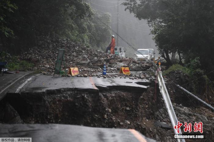 Mưa lũ kỷ lục ở Nhật Bản:Ít nhất 57 người chết, quan chức cảnh báo thảm họa địa chất - ảnh 1
