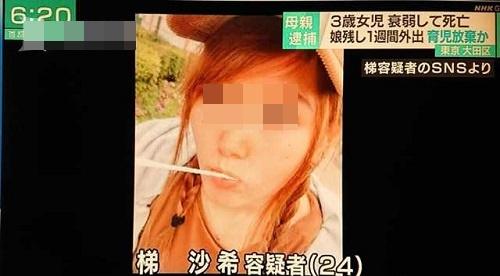 Nhật Bản: Bé gái 3 tuổi bị bỏ đói tử vong vì mẹ đi chơi với bạn trai suốt 8 ngày - ảnh 1