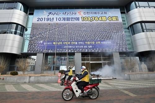 Hàn Quốc: 3 thành viên quản lý giáo phái Tân Thiên Địa liên quan đến Covid-19 bị bắt - ảnh 1
