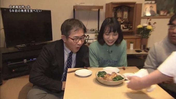 Phục chế món thịt kho của người mẹ quá cố đóng băng suốt 5 năm, hương vị khiến bố con chết lặng - ảnh 1