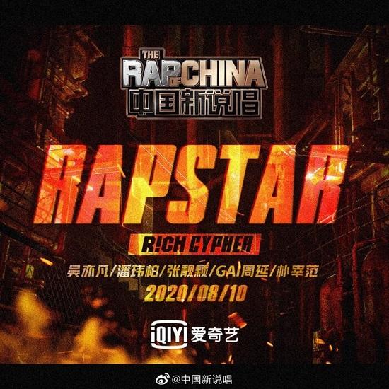 Jay Park tham gia gameshow về rap của Trung Quốc với tư cách nhà sản xuất   - ảnh 1