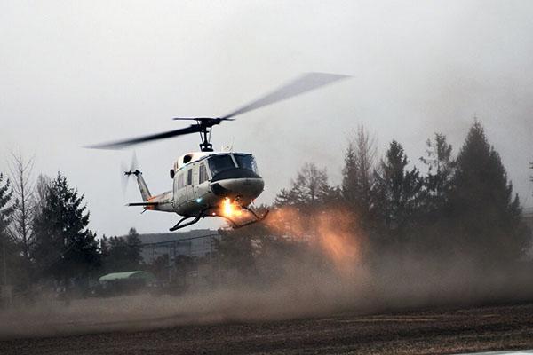 Trực thăng Mỹ bị tấn công, phải hạ cánh khẩn cấp gần thủ đô Washington - ảnh 1