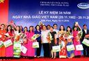 Kinh doanh - Vinamilk tiên phong mang chương trình sữa học đường đến với trẻ em Đắk Nông
