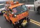 Video: Dàn rước dâu bằng 20 xe cứu hộ độc đáo ở Vĩnh Phúc
