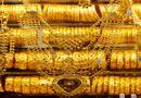 Tin trong nước - Giá vàng hôm nay 1/6: Vàng SJC bật tăng 50 nghìn đồng/lượng