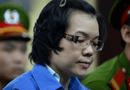 """Tin tức - Phiên tòa xử """"siêu lừa"""" Huỳnh Thị Huyền Như sẽ kéo dài đến 27 Tết"""