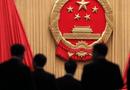Tin thế giới - Trung Quốc: Bộ Thương mại mất nhiều cốt cán, chính phủ lo ngại khó đối phó với Mỹ