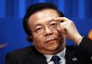 Tin thế giới - Thu giữ 3 tấn tiền mặt tại nhà chủ doanh nghiệp tham nhũng hàng đầu Trung Quốc